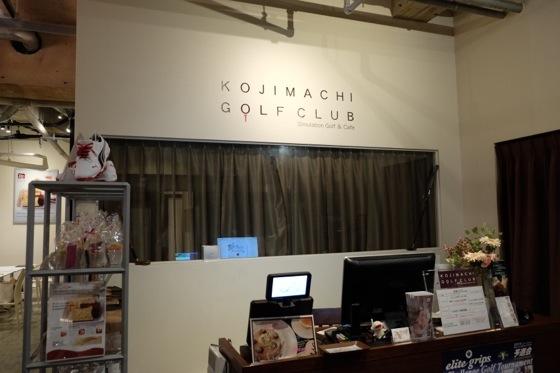 ハイステータスパーティー ゴルコン ゴルフ