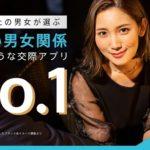 パパ活アプリPaddy67(パディロクナナ)の評判口コミは?使い方【完全解説】